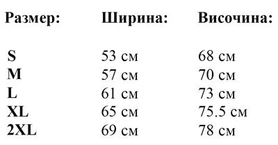 mujki-suichur-PREMIUM-HOODED-SWEAT-tablica