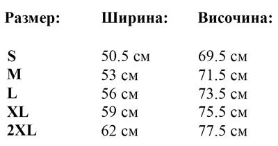 mujki-suichur-STANLEY-TOURS-EH-tablica
