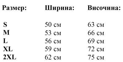 mujki-suichur-SWEATSHIRT-FUJI-tablica