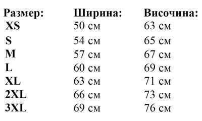 mujki-suichur-Urben-tablica