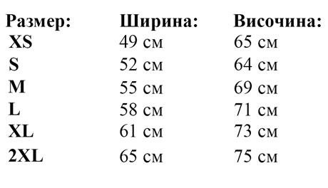 Суичър унисекс двуцветен BADET SU1058
