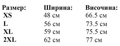 vatiran-suichar-BASE-OUTLET-tablica