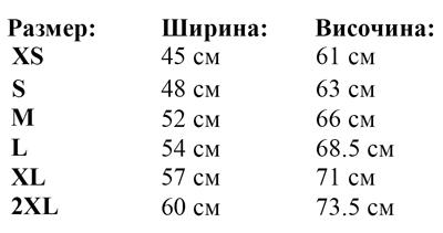 damska-bluza-LADIES-HD-RAGLAN-SWEAT-tablica
