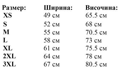 mujka-bluza-ADULTS-HD-RAGLAN-SWEAT-tablica