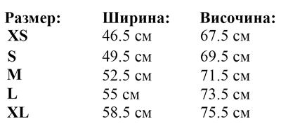 mujka-bluza-STANLEY-STROLLS-tablica