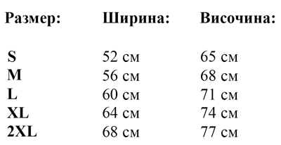 mujka-bluza-s-zip-LIGHTWEIGHT-BASEBALL-SWEAT-JACKET-tablica