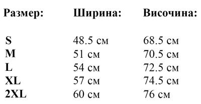mujka-bluza-s-zip-STANLEY-TRAILS-tablica