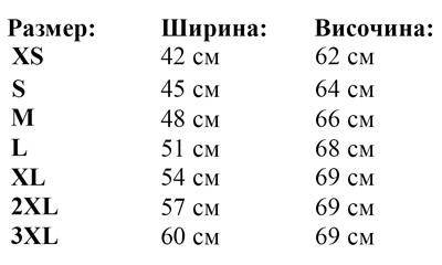 damska-teniska-STELLA-JAZZER-STTW039-tablica