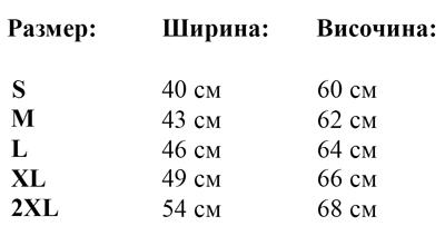 damska-teniska-T-SHIRT-BASSET-WOMAN-1-tablica