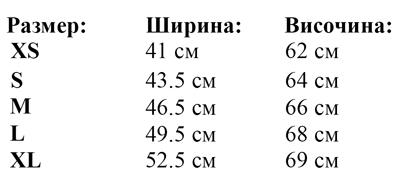 damska-polo-teniska-STELLA-DEVOTER-OUTLET-tablica