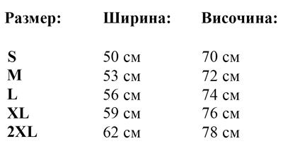 mujka-bluza-STANLEY-STROLLER-DENIM-tablica