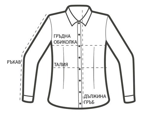 размери Дамска риза