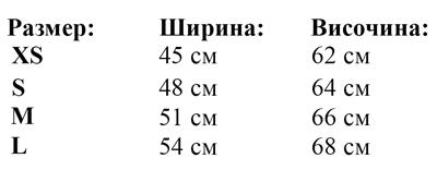 damska-bluza-STELLA-TRIPS-TIPPED-tablica