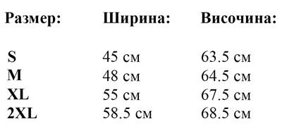 damska-riza-SHORT-SLEEVE-SHIRT-SOFIA-O-tablica