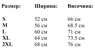 mujki-suichur-PREMIUM-SWEAT-JACKET-tablica