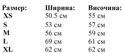 damski-suichur-STELLA-BOXER-tablica