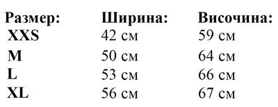 damska-batena-bluza-STELLA-SLIDES-SHO-tablica
