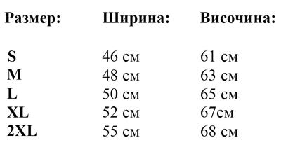 damski-suichur-JACKET-VELETA-tablica