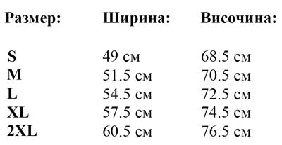 mujka-bluza-STANLEY-SPEEDS-tablica