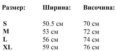 mujka-bluza-STANLEY-STROLLER-О-tablica