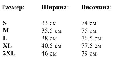 mujki-sportni-pantaloni-ADULTS-HD-JOG-PANT-tablica